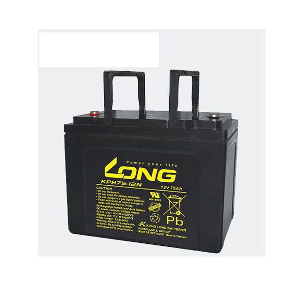 باتری 12 ولت 75 آمپرساعت لانگ