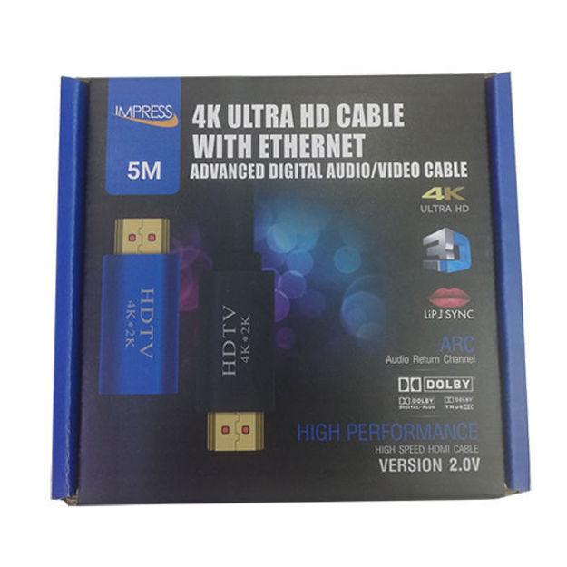 کابل 5 متری HDMI